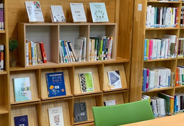 열린 복지정보 작은 도서관 사업 이미지-1